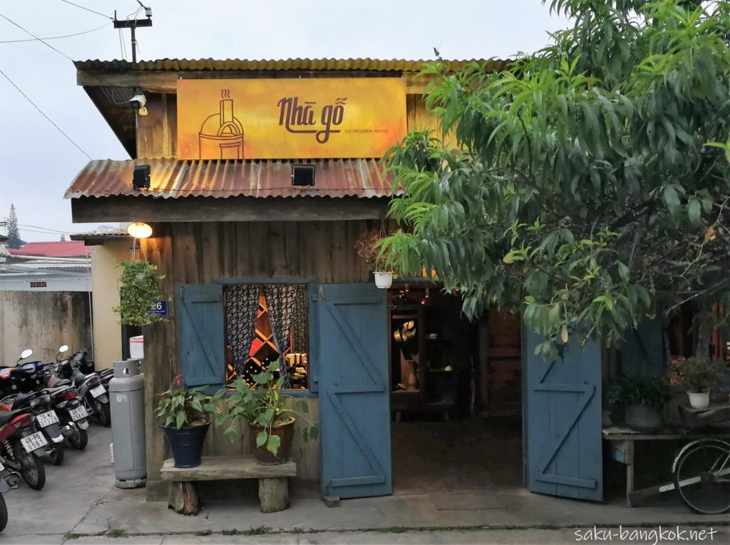 Nhà gỗ - The Wooden House Restaurant