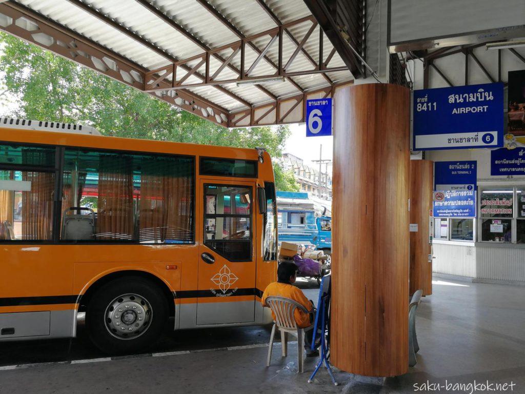 プーケットタウン バスターミナル1 空港行きバス乗り場