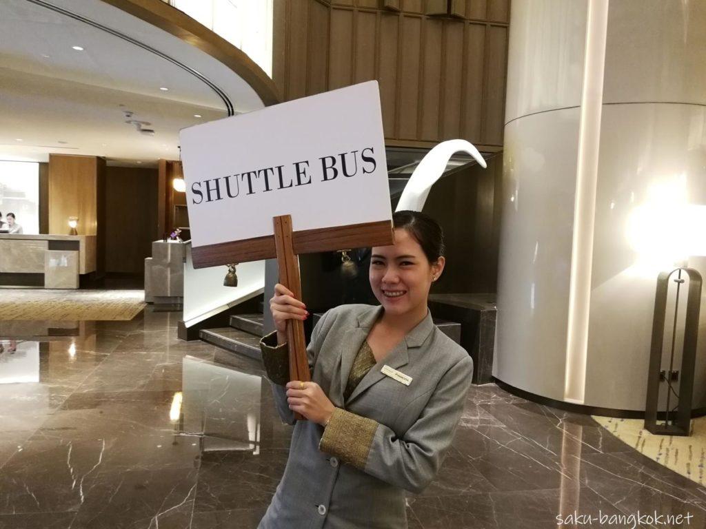 シャトルバスの到着を知らせるコンラッド・バンコクのスタッフ