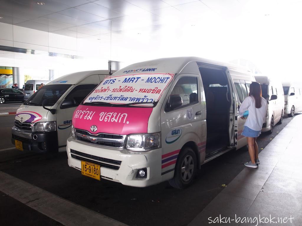 タイのイベント会場IMPACT(インパクト)への行き方【バンを利用する場合】