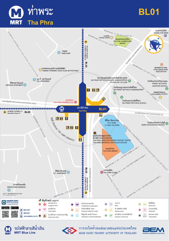 MRTタープラ駅周辺地図