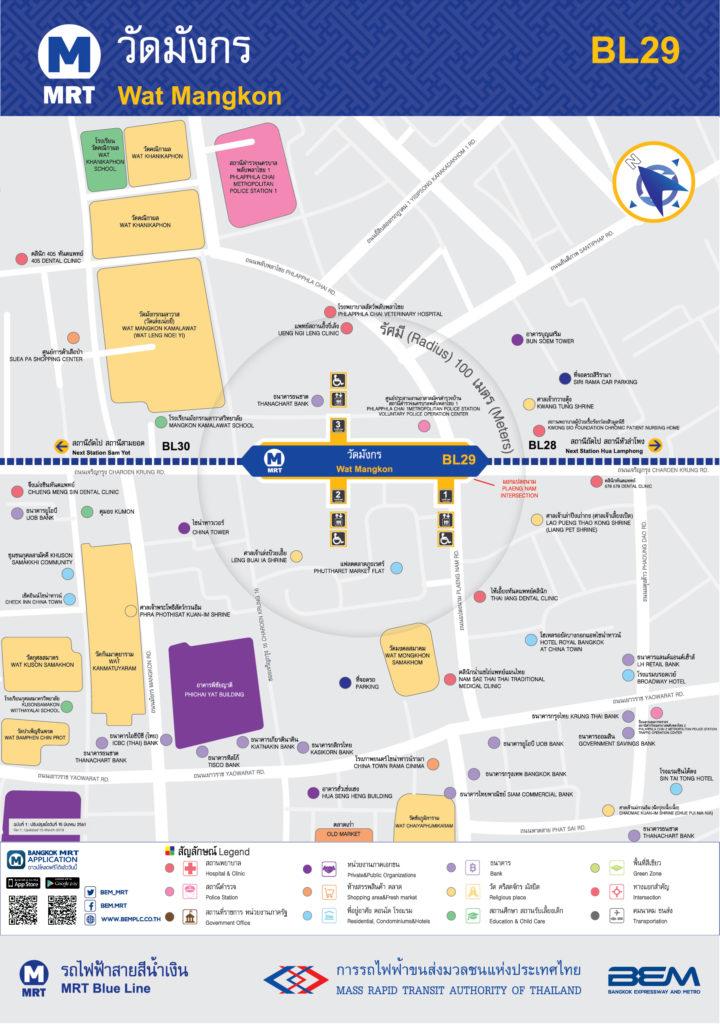 MRTワットマンコン駅周辺地図