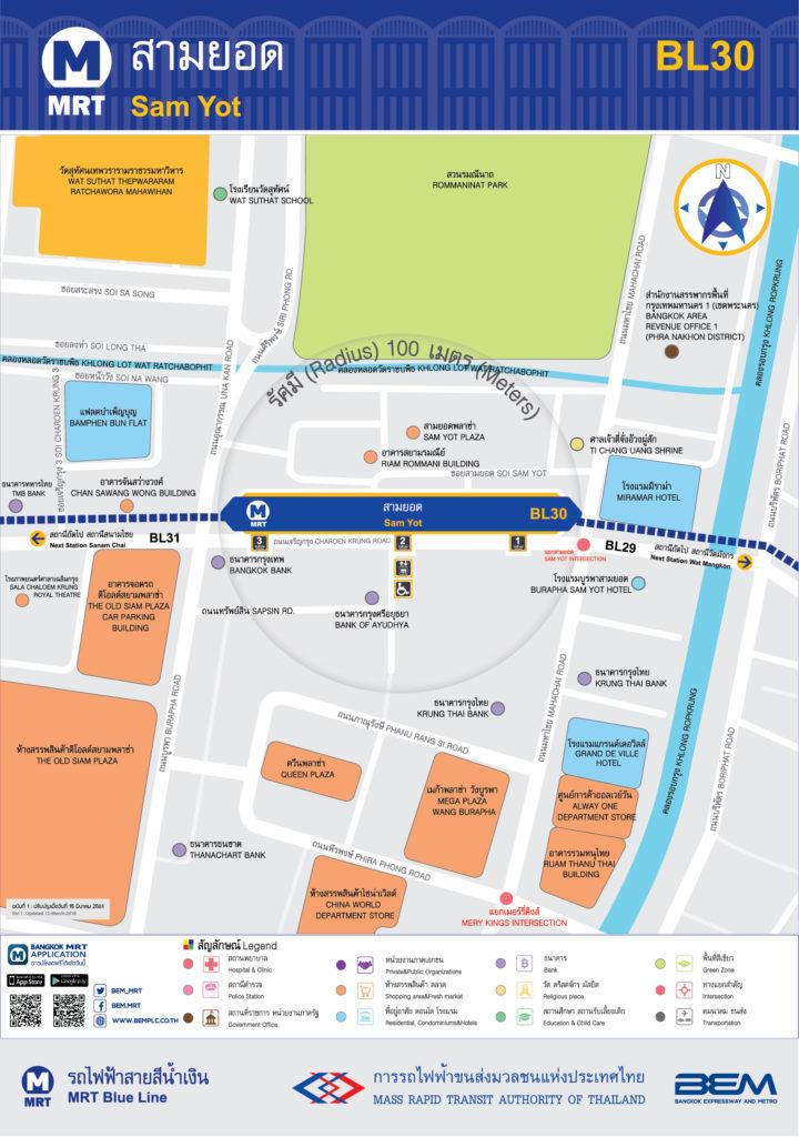 MRTサームヨート駅周辺地図