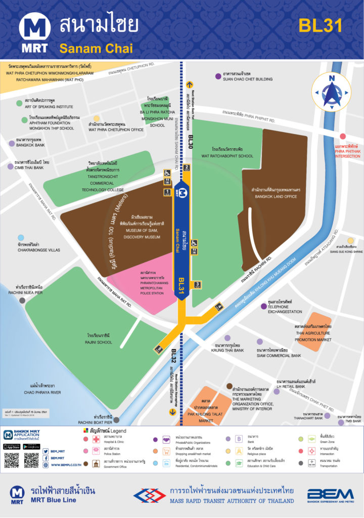 MRTサナームチャイ駅周辺地図