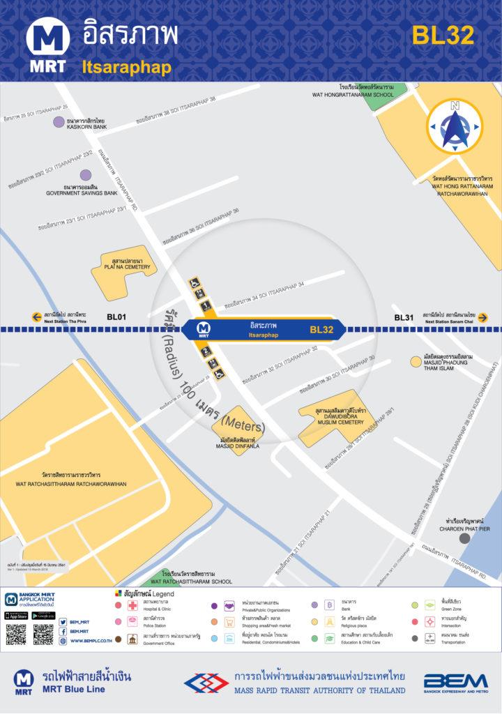 MRTイサラパープ駅周辺地図