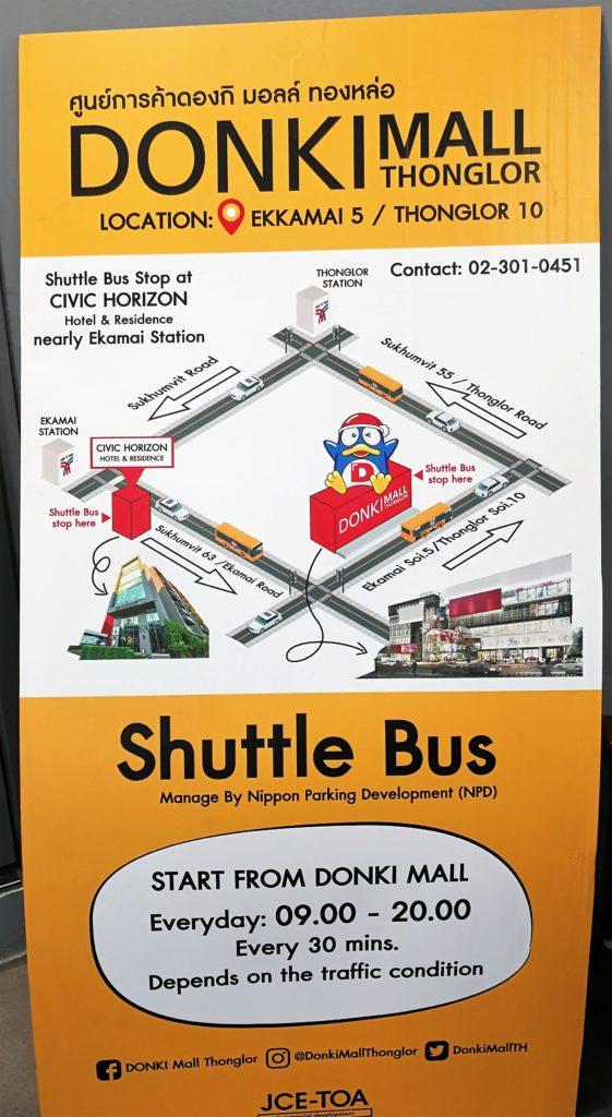 バンコクのドンキモール行きの無料シャトルバス説明画像