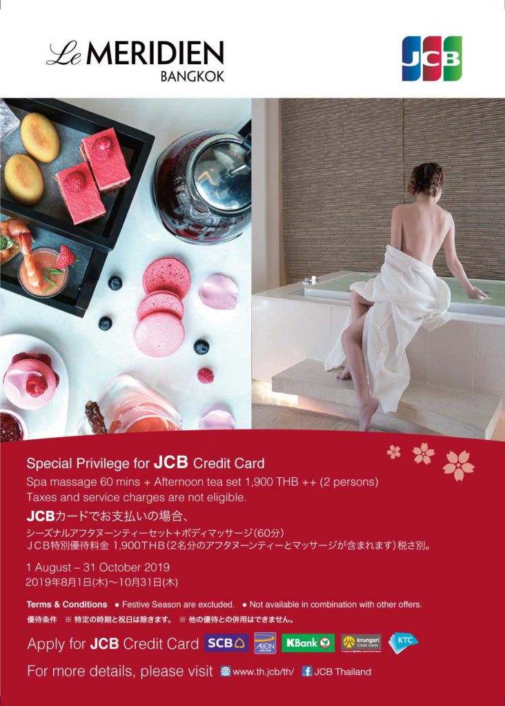 Le-Meridien_JCB-Promotion-for-Afternoon-Tea-SPA