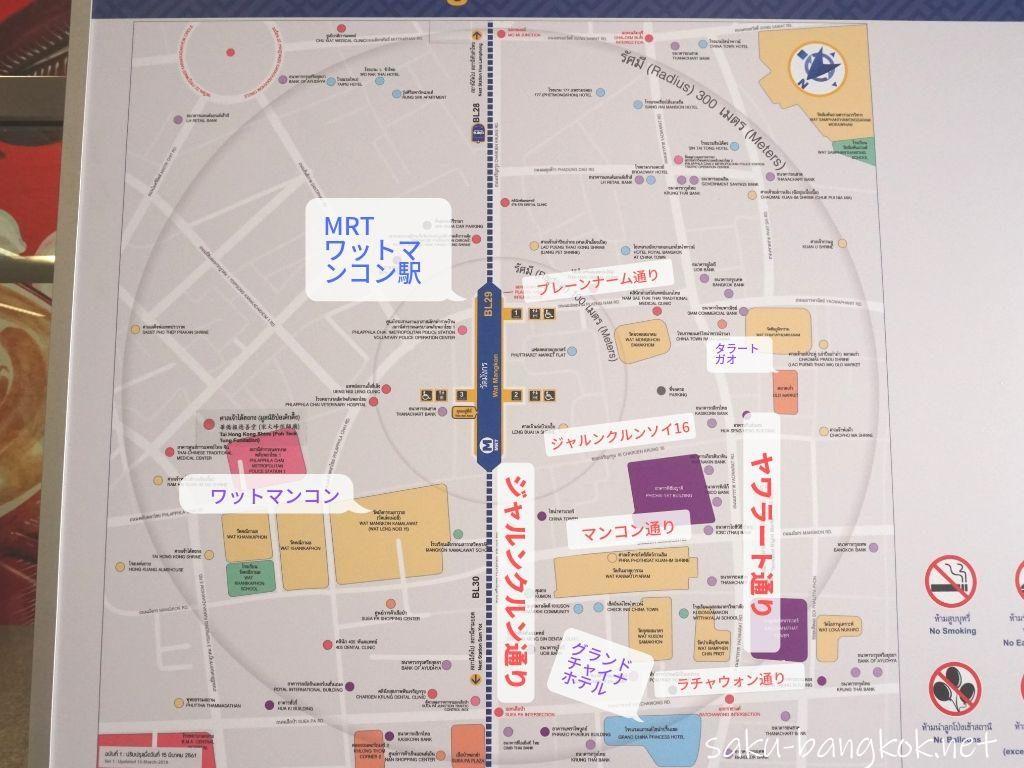 ワットマンコン駅周辺図