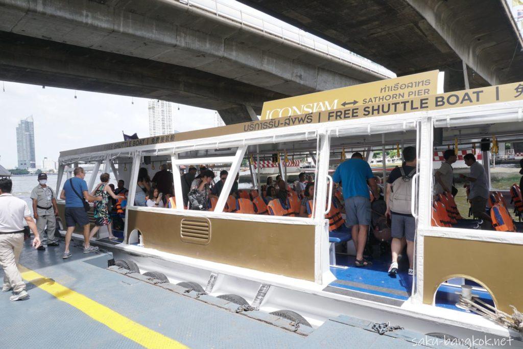 サトーンピアのICON SIAM行きシャトルボート