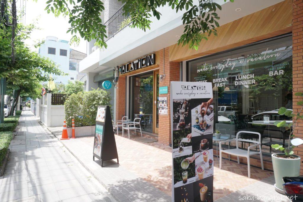 バンコク・トンブリー地区のカフェVacation の外観