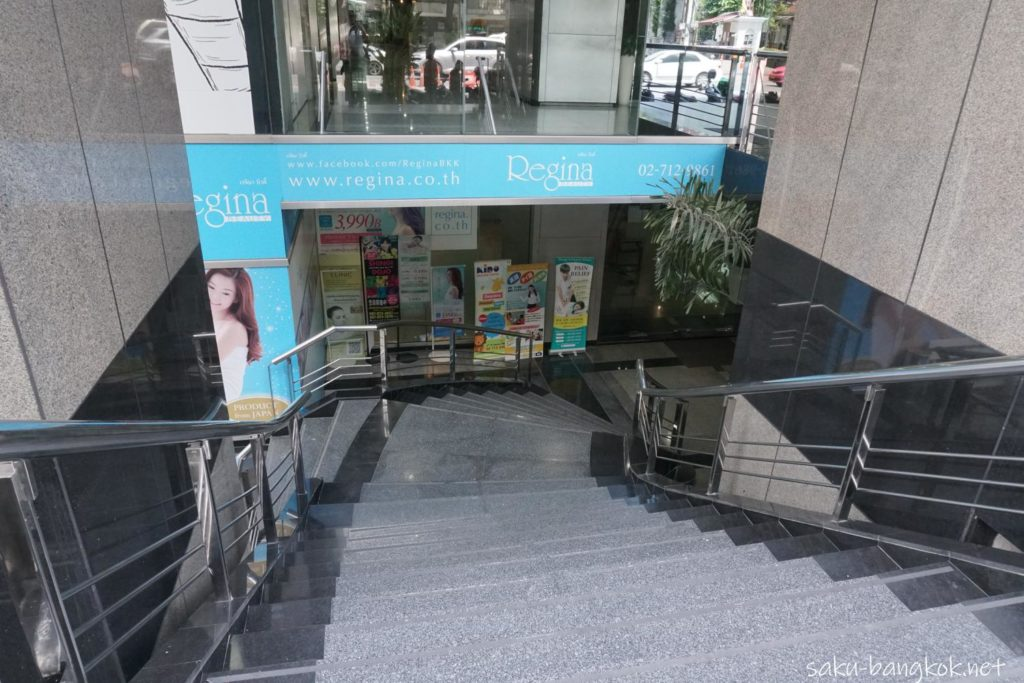 レジーナ(Regina)トンロー店へ向かう階段