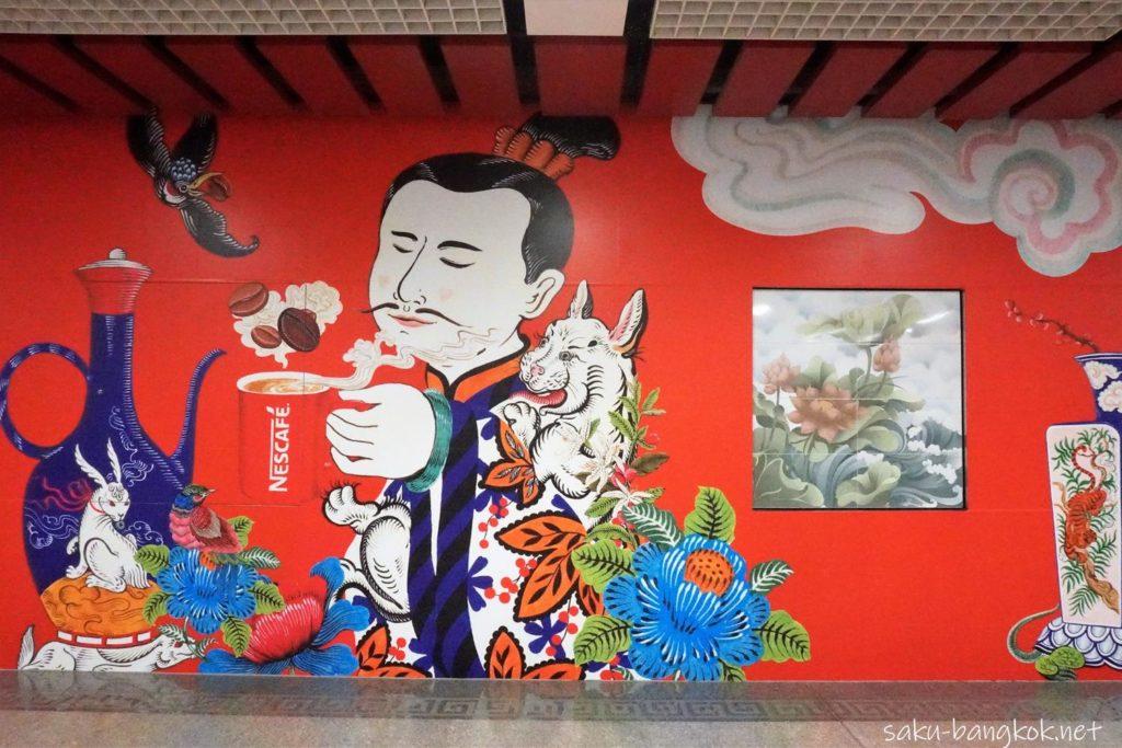 ワットマンコン駅のネスレの広告