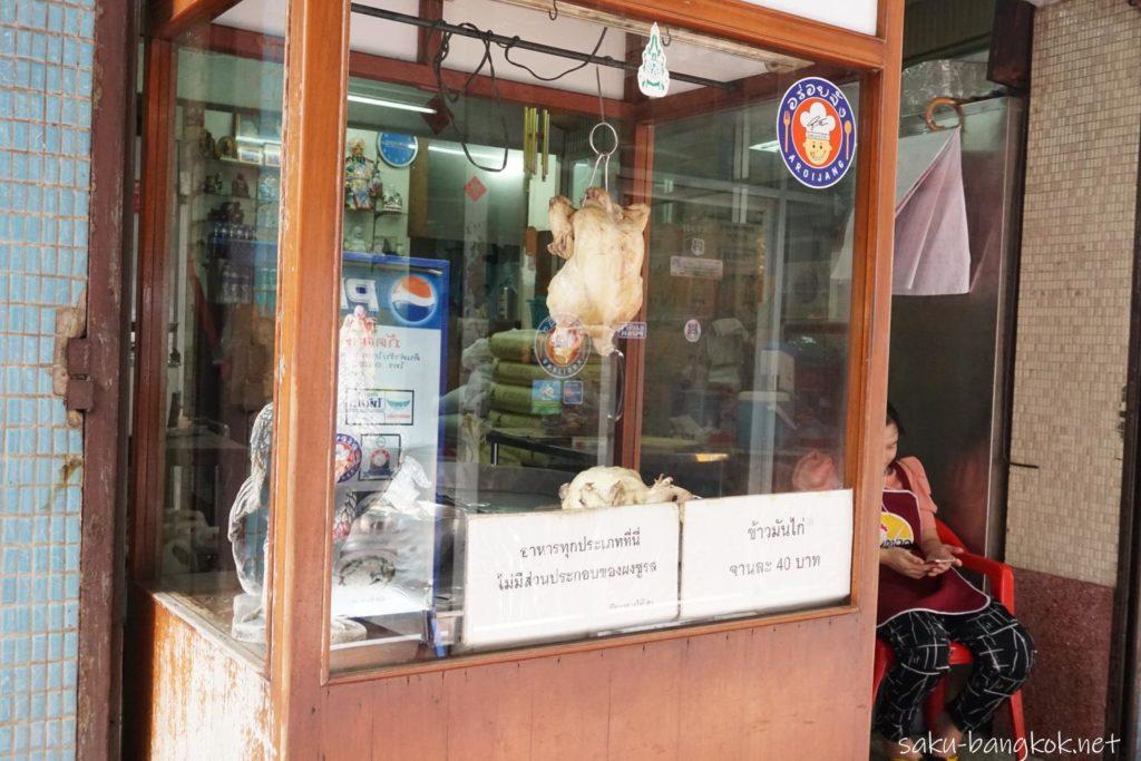 タイヘンの店先につるされたカオマンガイの鶏