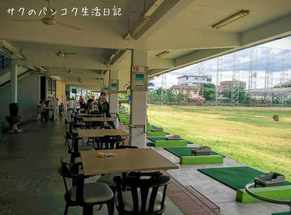 バンコクで安くて広いゴルフ練習場なら!バンナーの【ワンオーワンドライビングレンジ】