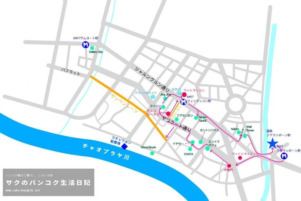 バンコクの中華街ヤワラート散策モデルコース おしゃれカフェ巡りプランの地図