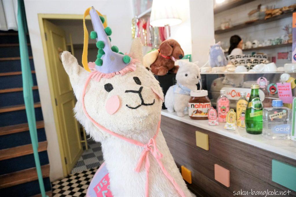 Nahim Cafe(ナヒムカフェ)のアルパカ