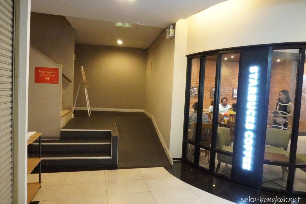 MRTワットマンコン駅近くのスタバのトイレへの登り口