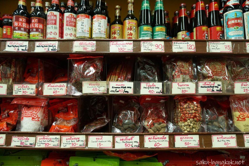 ヤワラートのスパイス専門店Nguan Soon 幅広い品ぞろえ