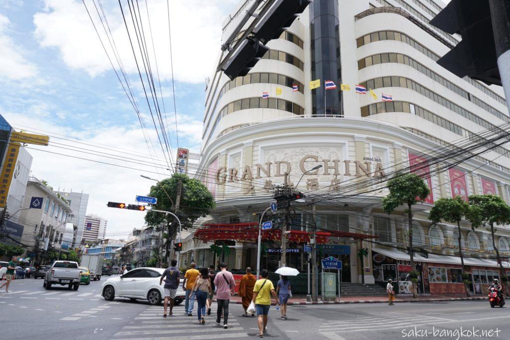 ヤワラートのグランドチャイナホテル
