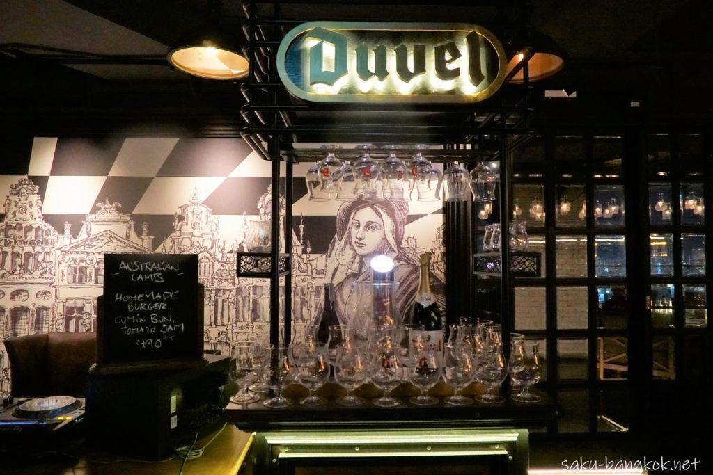 Duvehの生ビールサーバー