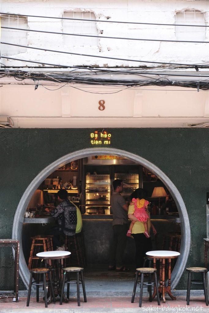 ヤワラートのタピオカミルクティープリンの店