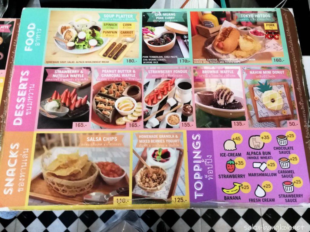 Nahim Cafe(ナヒムカフェ)のフードメニュー