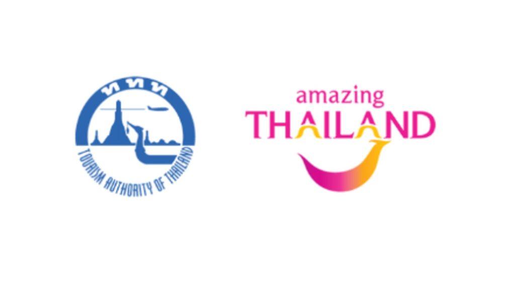 タイ国政府観光庁 Amazing Thailand ロゴ