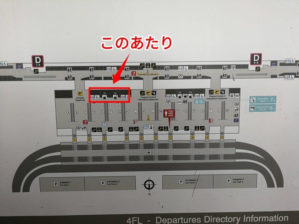 スワンナプーム国際空港4階トラベラーズSIM販売場所