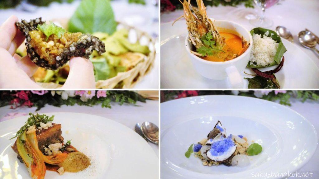 シリパンナリゾート内のTongkaoのタイ・イタリアンフュージョンディナー