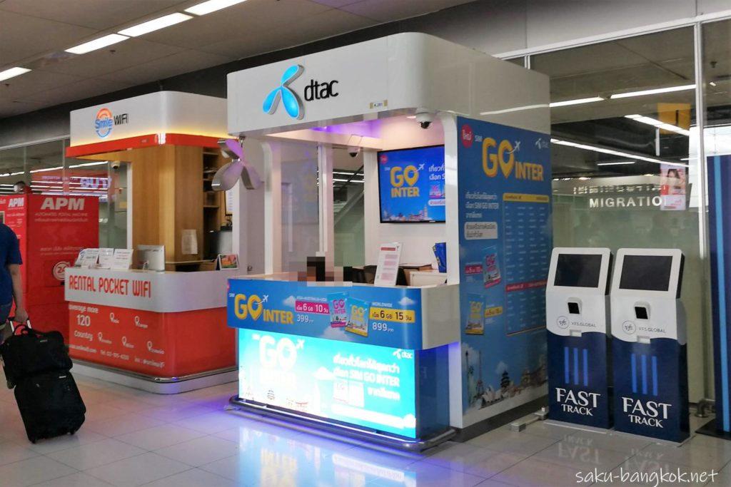 スワンナプーム国際空港4階 dtac