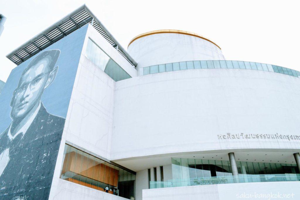 バンコクの美術館BACCの外観