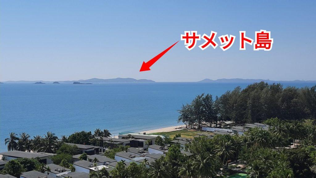 ラヨーンマリオットリゾート&スパから見るサメット島