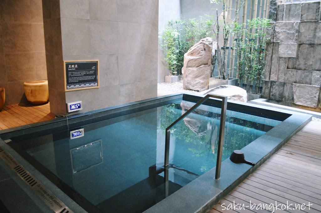 バンコク・レッツリラックス温泉&スパ 炭酸風呂