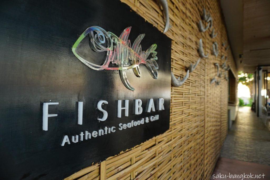 ラヨーンマリオットリゾート&スパ FISH BAR
