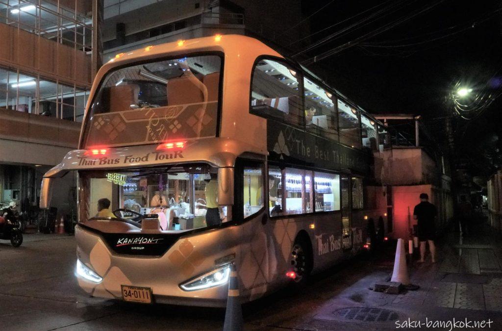 バンコクで人気のタイバスフードツアー(Thai Bus Food Tour)のバス