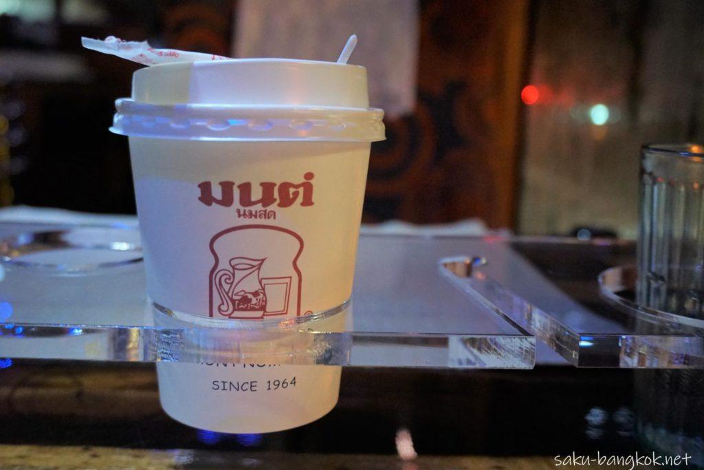 バンコク・タイバスフードツアーのホットミルク