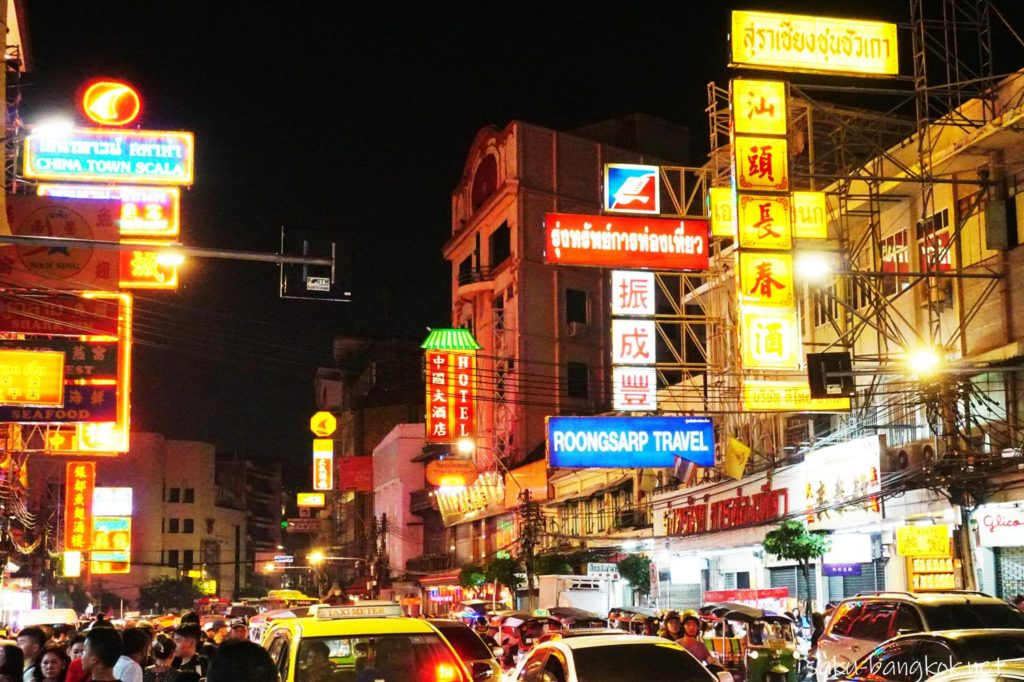 夜の中華街ヤワラート