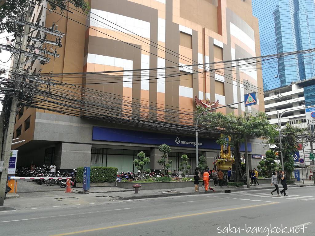 バンコクのサラヤオフィスへの行き方