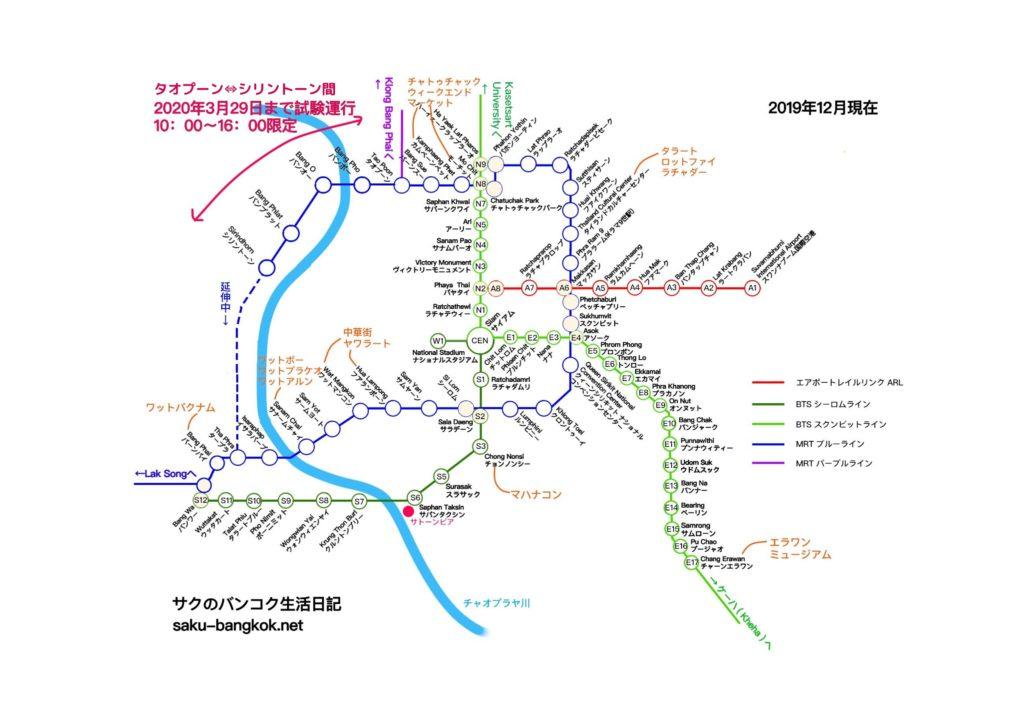 バンコク路線図2019年12月現在