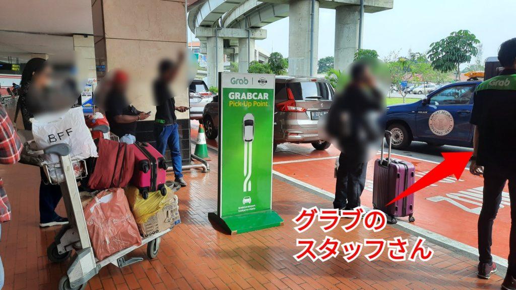 ジャカルタ・スカルノハッタ空港[国際線]ターミナル2 到着ロビーからグラブを呼ぶ方法