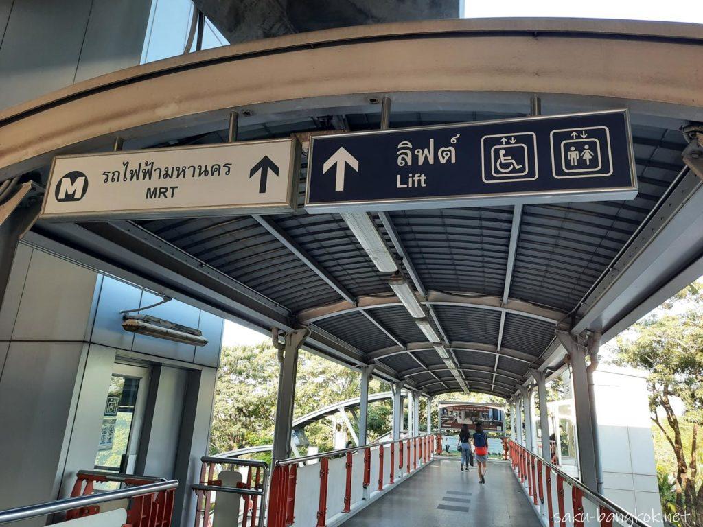 ドンムアン空港⇔バンコク市内の空港バス モチット駅のA1,A2バスのりばへの行き方