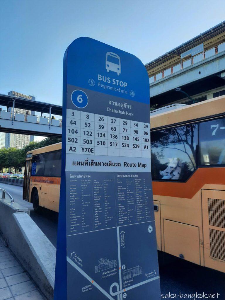ドンムアン空港⇔バンコク市内の空港バス モチット駅ののりば