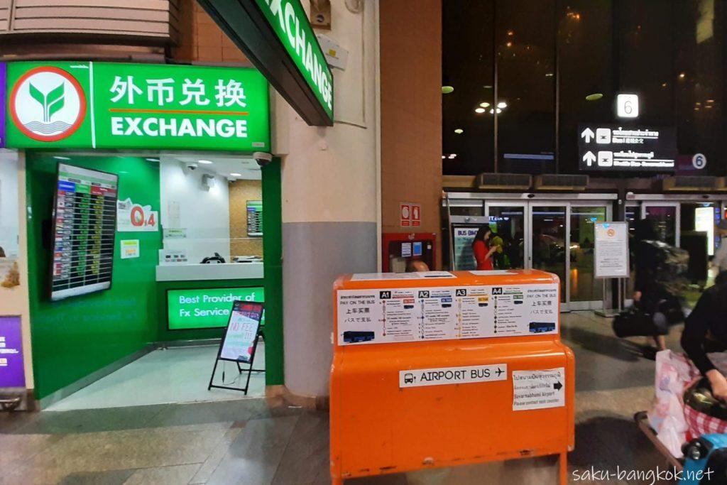 ドンムアン空港⇔バンコク市内の空港バス[A1,A2,A3,A4]のカウンター