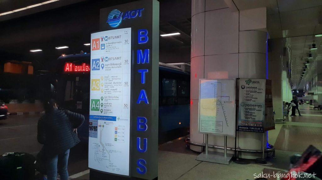 ドンムアン空港⇔バンコク市内の空港バス[A1,A2,A3,A4]ドンムアン空港の乗り場