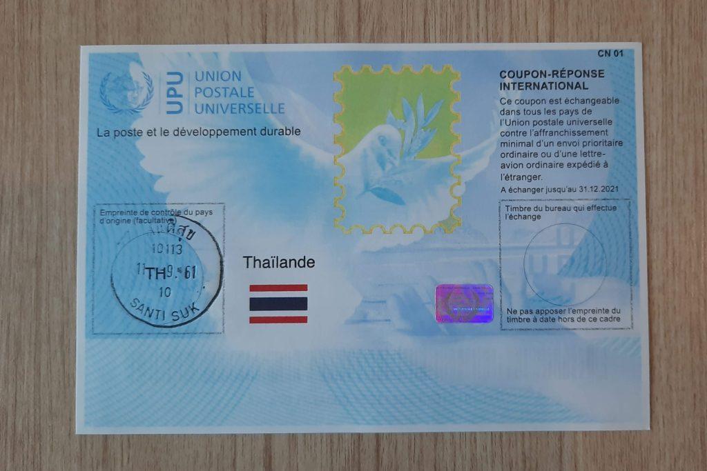 国際返信切手券(Coupon-réponse international, CRI)