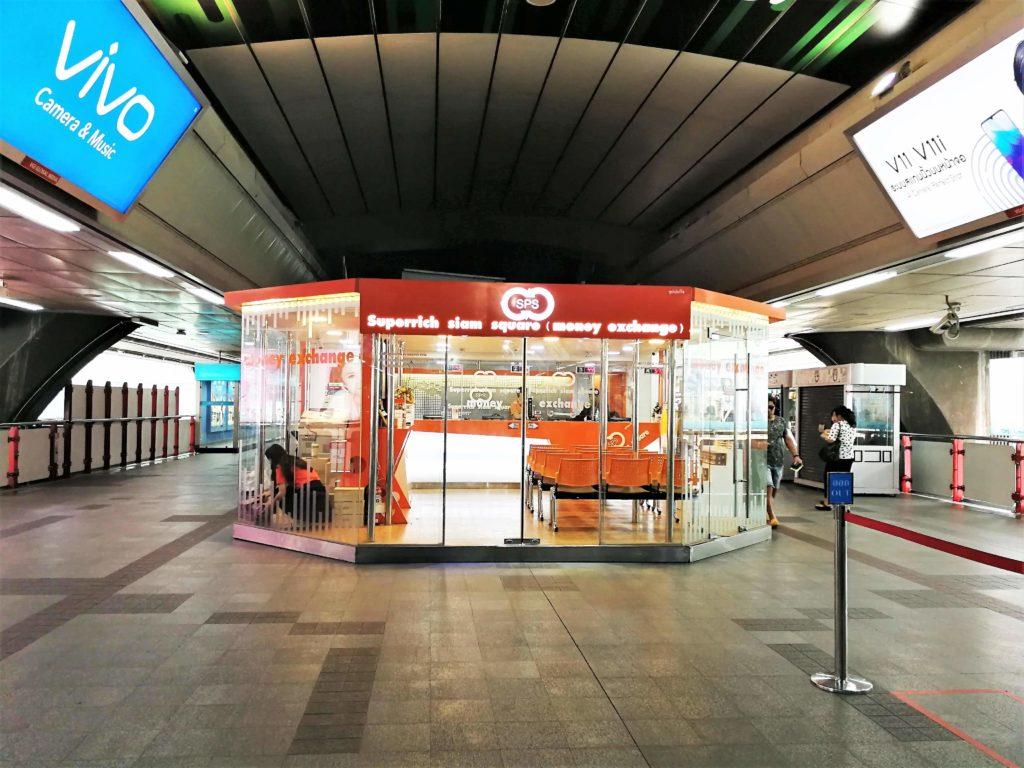 オレンジのスーパーリッチ:サイアム駅内店