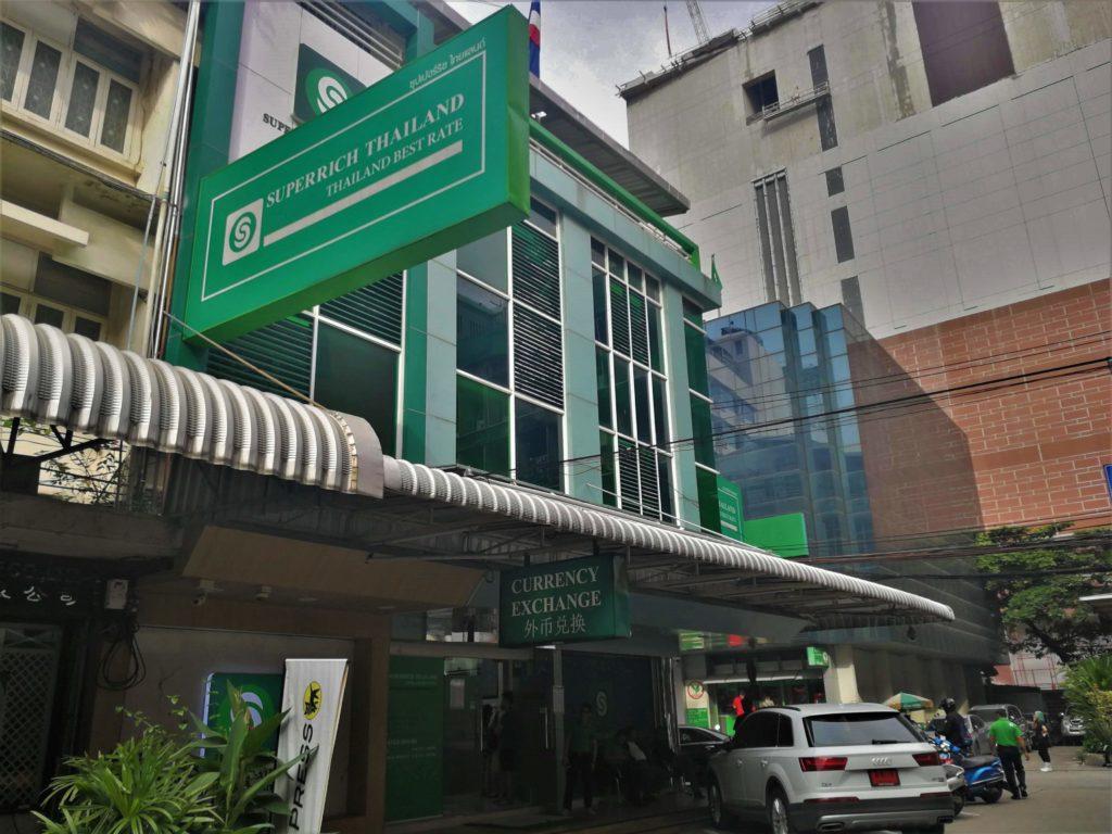 緑のスーパーリッチの本店
