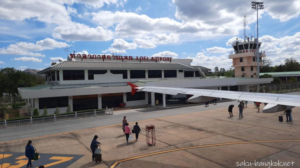 小さなルーイ空港