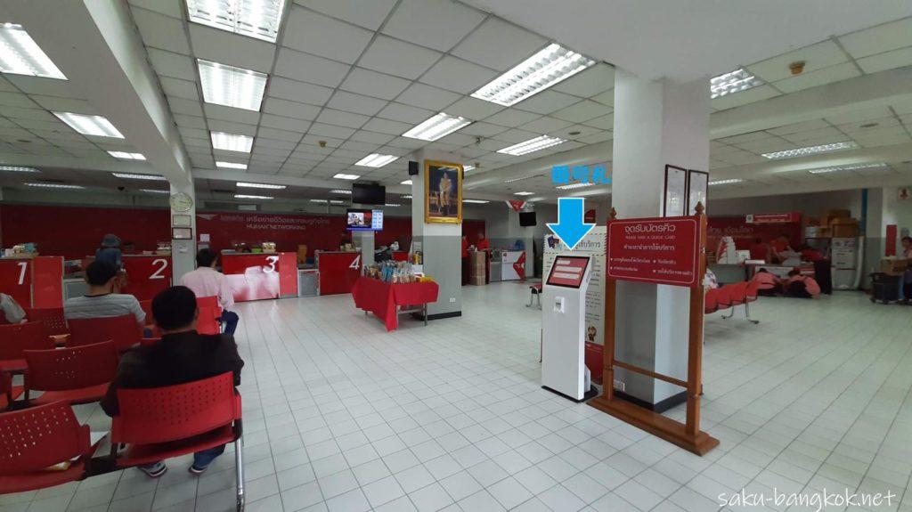 プラカノン郵便局内部の様子