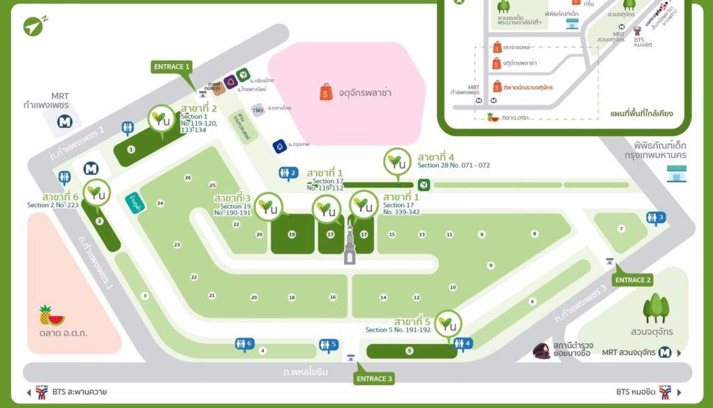 チャトゥチャックウィークエンドマーケットのアロマのお店Yu Shopの地図